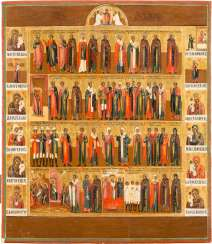 MONTH ICON DECEMBER WITH TWELVE GRACE IMAGES OF GOD TESMUTTER