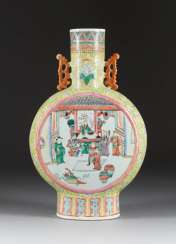 FLAT VASE WITH FIGURAL REPRESENTATIONS