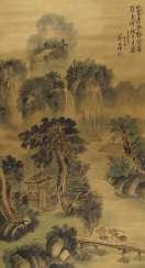 Jian Dakun (geb. 1949), Landschaftsmalerei