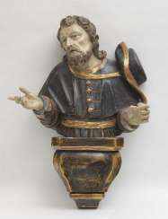 Pilgrim Saint, South German, end of 17. Century