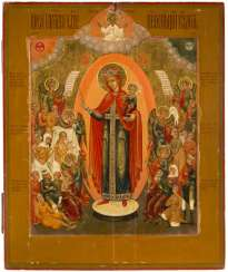 ICON WITH THE MOTHER OF GOD 'THE JOY OF ALL Suffering' Russia