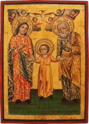 RARE LARGE ICON WITH THE HOLY FAMILY Jerusalem