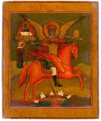 LARGE ICON WITH THE ARCHANGEL MICHAEL AS AN APOCALYPTIC RIDER AND A HOLY Russia