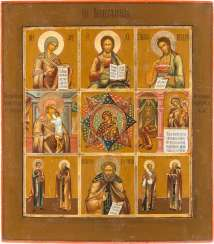 LARGE MORE FIELDS ICON WITH THE DEESIS, MERCY PICTURES OF THE MOTHER OF GOD AND HOLY