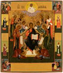 ICON WITH THE EXTENDED DEESIS WITH THE FOUR EVANGELISTS Russia
