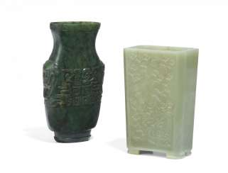 Rectangular Vase with dragon and Phoenix