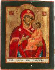 LARGE ICON WITH THE MOTHER OF GOD OF TICHVIN (TICHVINSKAJA) Russia