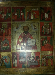 The icon of Nicholas the Wonderworker with scenes from his life