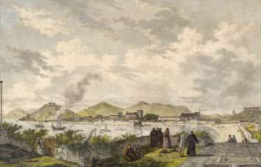 Copper Engraving, Vue De Macao En
