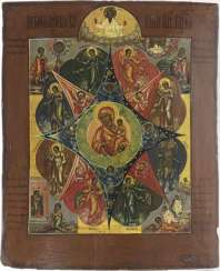 Icon 'Our Lady of the Incombustible Bush'