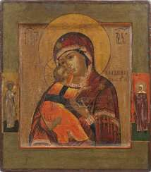 Icon of the mother of God the most comfortable way