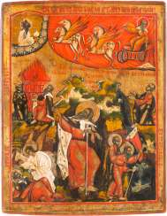A BIG ICON WITH THE PROPHET ELIJAH AND HIS FIERY ASCENSION