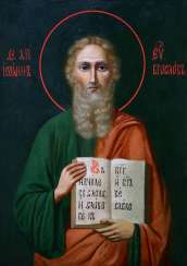 Saint John the Theologian, Saint Nicholas, Savior Jesus Christ, the Icon of joy of all who sorrow