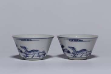 A pair of Ming Dynasty blue and white porcelain cups