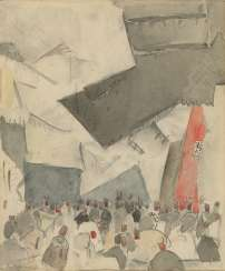 GRISHENKO, ALEXEI (1883-1977) Praying Crowd , signed twice, once indistinctly on the cardboard.