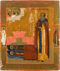 ICON WITH THE HOLY SERGEI OF RADONEZH AT THE TOMB OF HIS PARENTS