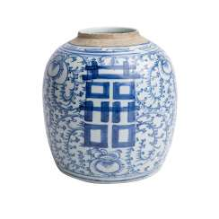 Blue-and-white Vase. CHINA.