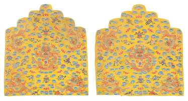 A PAIR OF IMPERIAL YELLOW-GROUND SILK EMBROIDERED CUSHION CO...