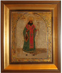 Image SV . Dmitry Metropolitan Of Rostov