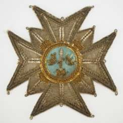 Sweden: Royal Swords-Order, 2nd Model, 1. Type (1772-1871), Grand Cross Breast Star