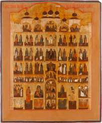 LARGE-FORMAT ICON FROM A CHURCH ICONOSTASIS