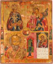 LARGE-FORMAT, FOUR FIELDS ICON WITH GRACE, IMAGES OF THE MOTHER OF GOD, THE HOLY NICHOLAS OF MYRA AND THE NEW TESTAMENT TRINITY