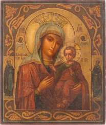 RARE ICON OF THE MOTHER OF GOD 'CHLEBENNAJA'