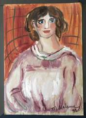 Маврина Т.А. Картина, 1933 г.