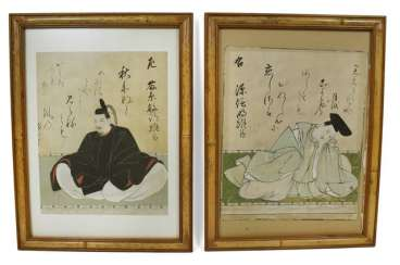 Two portrait paintings, including a Shogun
