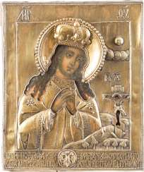A FINE ICON OF THE MOTHER OF GOD ACHTYRSKAJA WITH VERMEIL-OKLAD