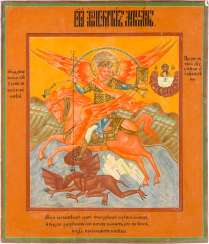 ICON WITH THE ARCHANGEL MICHAEL ARCHISTRATEGOS AS THE APOCALYPTIC RIDER