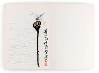 Book 'collection of paintings of Qi Baishi'