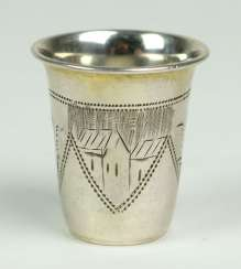 Russian silver cup 1892/96