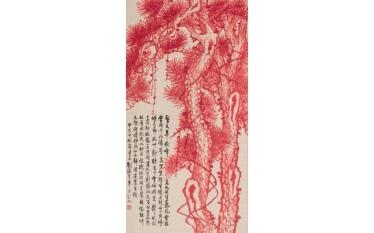 LIU HAISU (1896-1994) red Pine black and red Ink on paper