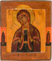 ICON OF THE MOTHER OF GOD OF THE 'SEVEN SORROWS'
