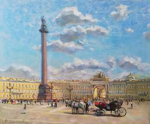 """Palace Square"""