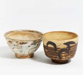 Vietnamese style chawan and branch of leaves chawan