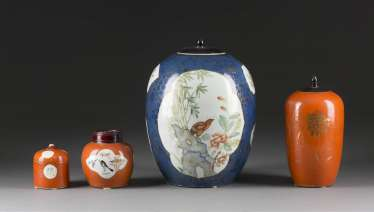 THREE VASES AND A COVER WINE VESSEL