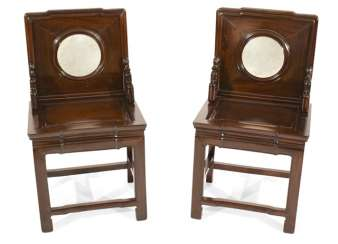 Pair of hardwood chairs, with circular stone deposits