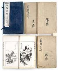 Ma Tai (1886 - 1937): Ma Tai Hua Wen