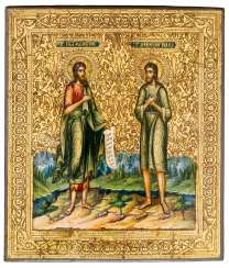 Hl. John the Baptist, and Hl. Alexis the God's fool
