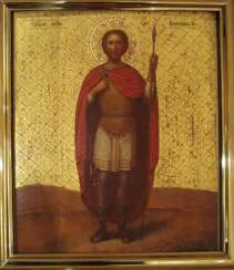 The Holy Martyr Victor