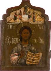 ICON WITH CHRIST PANTOKRATOR AND THE OLD TESTAMENT TRINITY Russia