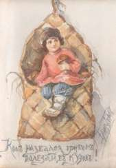 ELISABETH MERKURIEWNA BOEHM in 1834, St. Petersburg - 1914, ibid Boy with a mushroom
