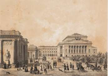 FRIEDRICH BESEMANN 1796 Göttingen - 1854 ibid. View of the Alexandrinski Theater Lithograph on paper. Visible dimension: 32