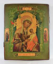Mother of God of the Passion (Strastnaja), icon