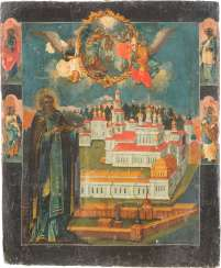 FINE DATED ICON WITH THE HOLY NILE STOLOBENSKIJ IN FRONT OF THE NILOV MONASTERY