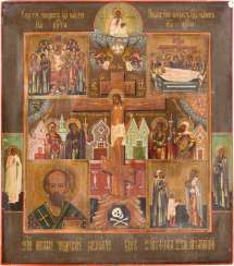 ICON WITH THE CRUCIFIXION OF CHRIST AND SELECTED SAINTS