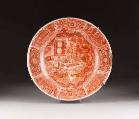 Large IMARI BOWL WITH PLAYING BOYS