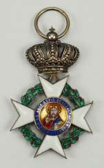 Greece: Savior Order, 2nd Edition (1863-1974), Officer's Cross.